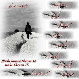 wWw.MohammadTheme.TK